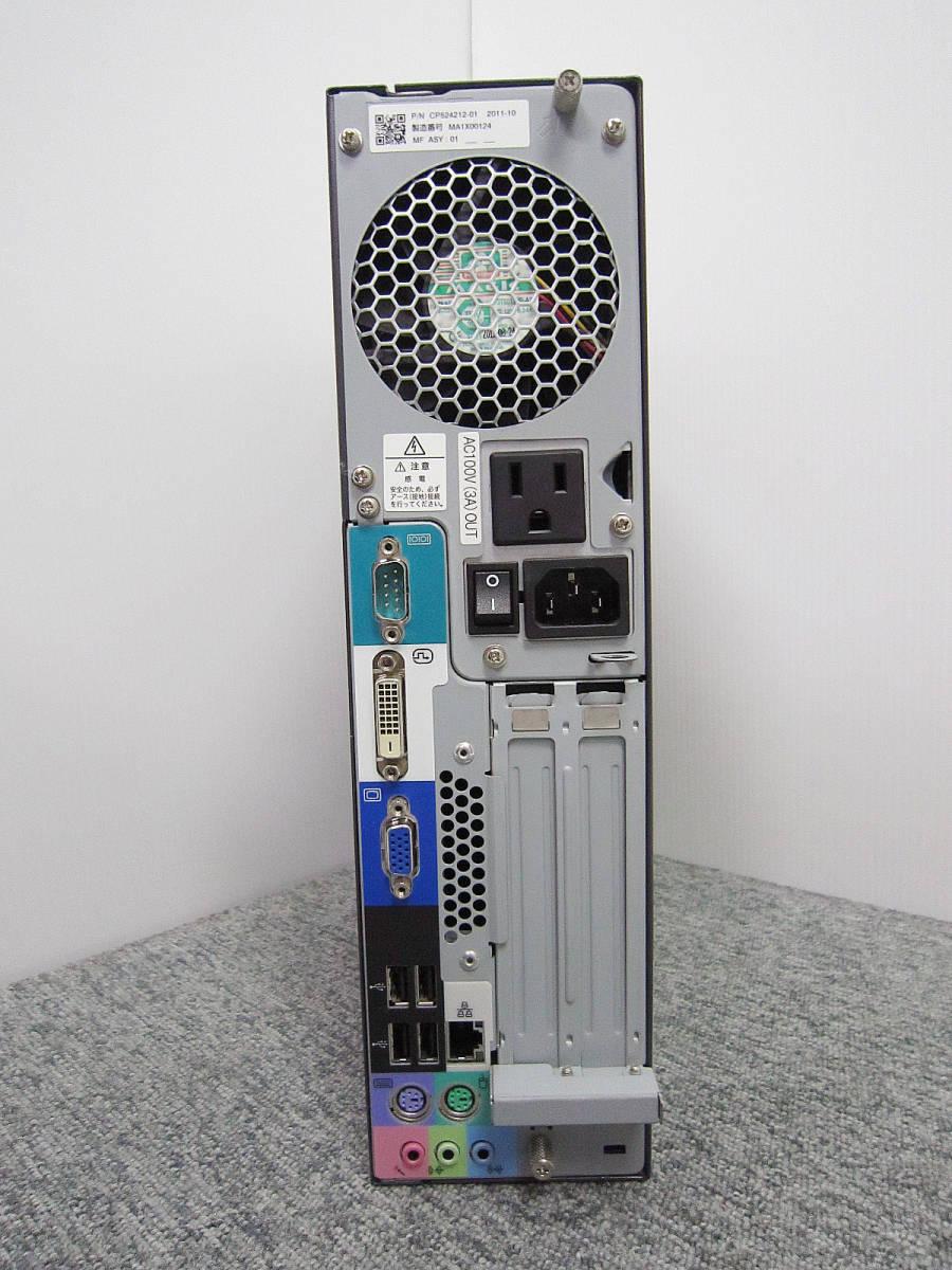 富士通 SELSIUS J510/ Xeon E3-1225/3.1Ghz/4GB/250GB J6514_画像5