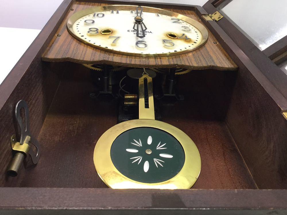 ☆昭和レトロ☆ 栄計舎 振り子時計 ボンボン時計 柱時計 EIKEISHA 14DAY ゼンマイ式 掛時計 アンティーク_画像7