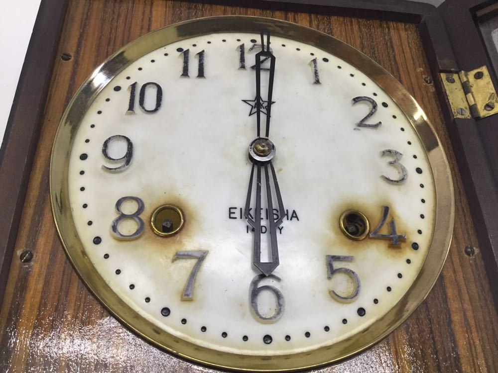 ☆昭和レトロ☆ 栄計舎 振り子時計 ボンボン時計 柱時計 EIKEISHA 14DAY ゼンマイ式 掛時計 アンティーク_画像5