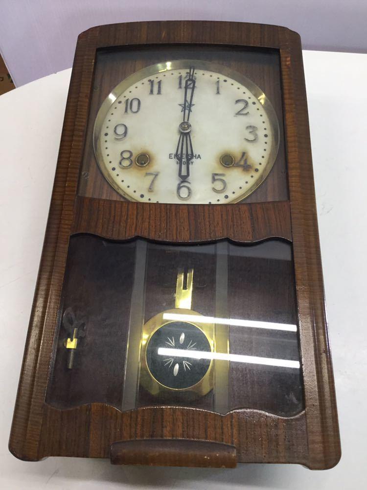 ☆昭和レトロ☆ 栄計舎 振り子時計 ボンボン時計 柱時計 EIKEISHA 14DAY ゼンマイ式 掛時計 アンティーク_画像10