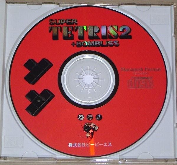 スーパーテトリス2+ボンブリス 非売品デモ版? Macintosh用 SUPER TETRIS2+BOMBLISS BPS_画像3