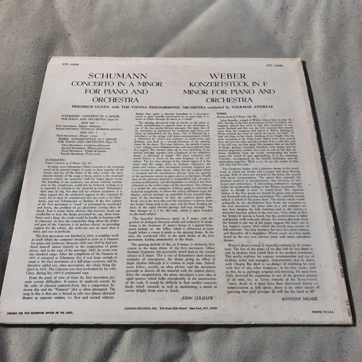 輸入盤 シューマン P協奏曲 フリードリヒ グルダ アンドレ デッカ_画像2