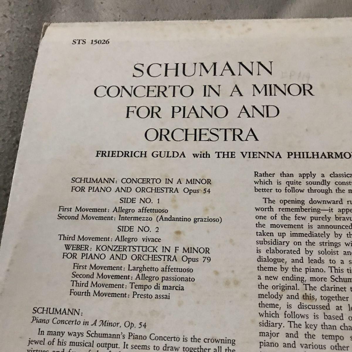 輸入盤 シューマン P協奏曲 フリードリヒ グルダ アンドレ デッカ_画像3