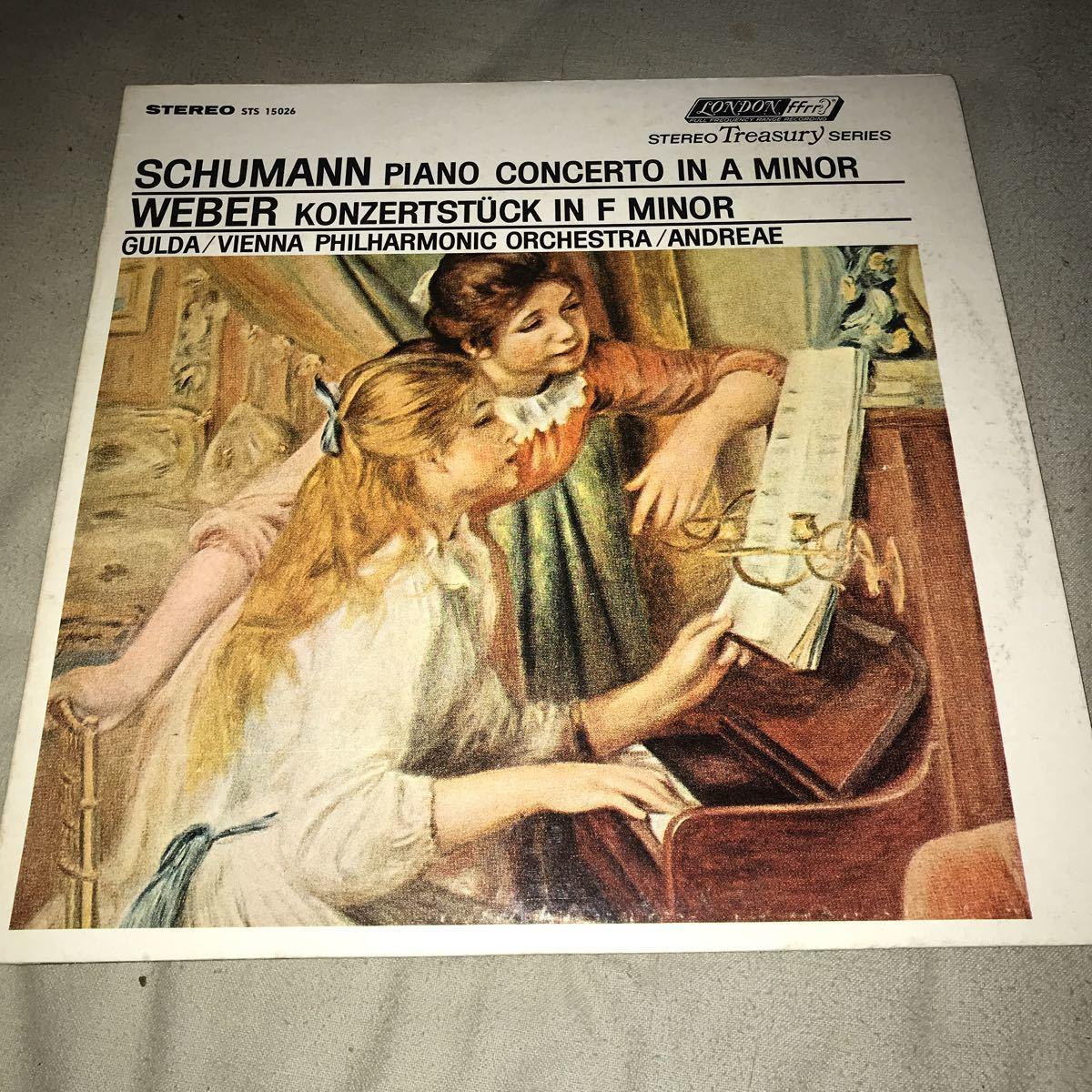 輸入盤 シューマン P協奏曲 フリードリヒ グルダ アンドレ デッカ_画像1