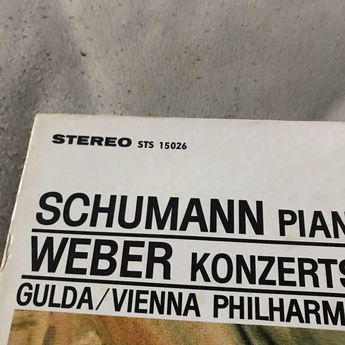 輸入盤 シューマン P協奏曲 フリードリヒ グルダ アンドレ デッカ_画像5