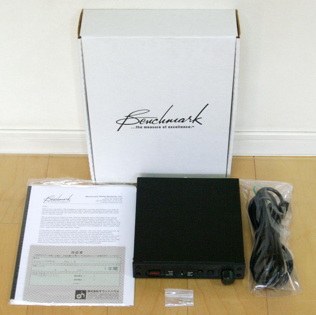 Benchmark DAC1 ブラック 新品同様 送料無料