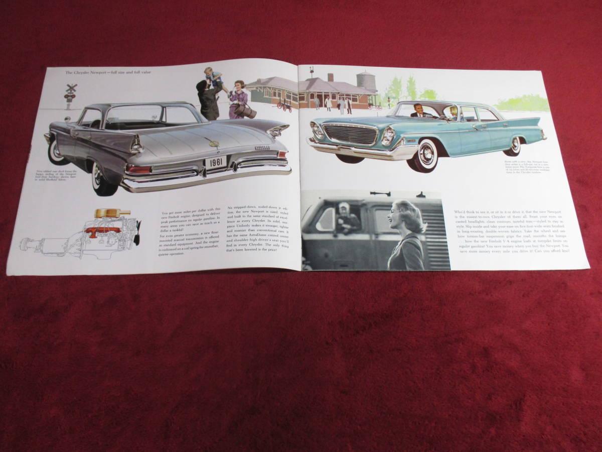 ▲ FIAT CHRYSLER 1961 昭和36 大判 カタログ ▲_画像3