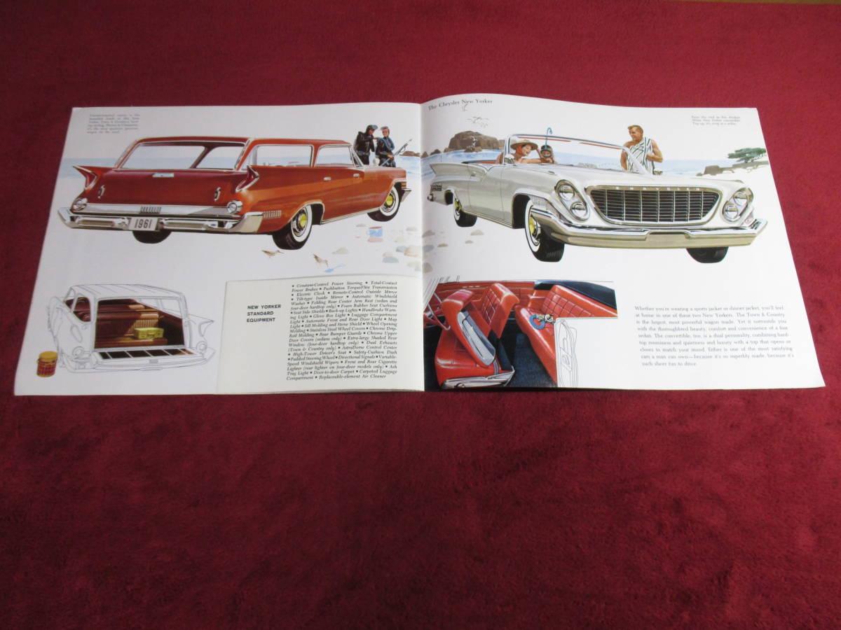 ▲ FIAT CHRYSLER 1961 昭和36 大判 カタログ ▲_画像4