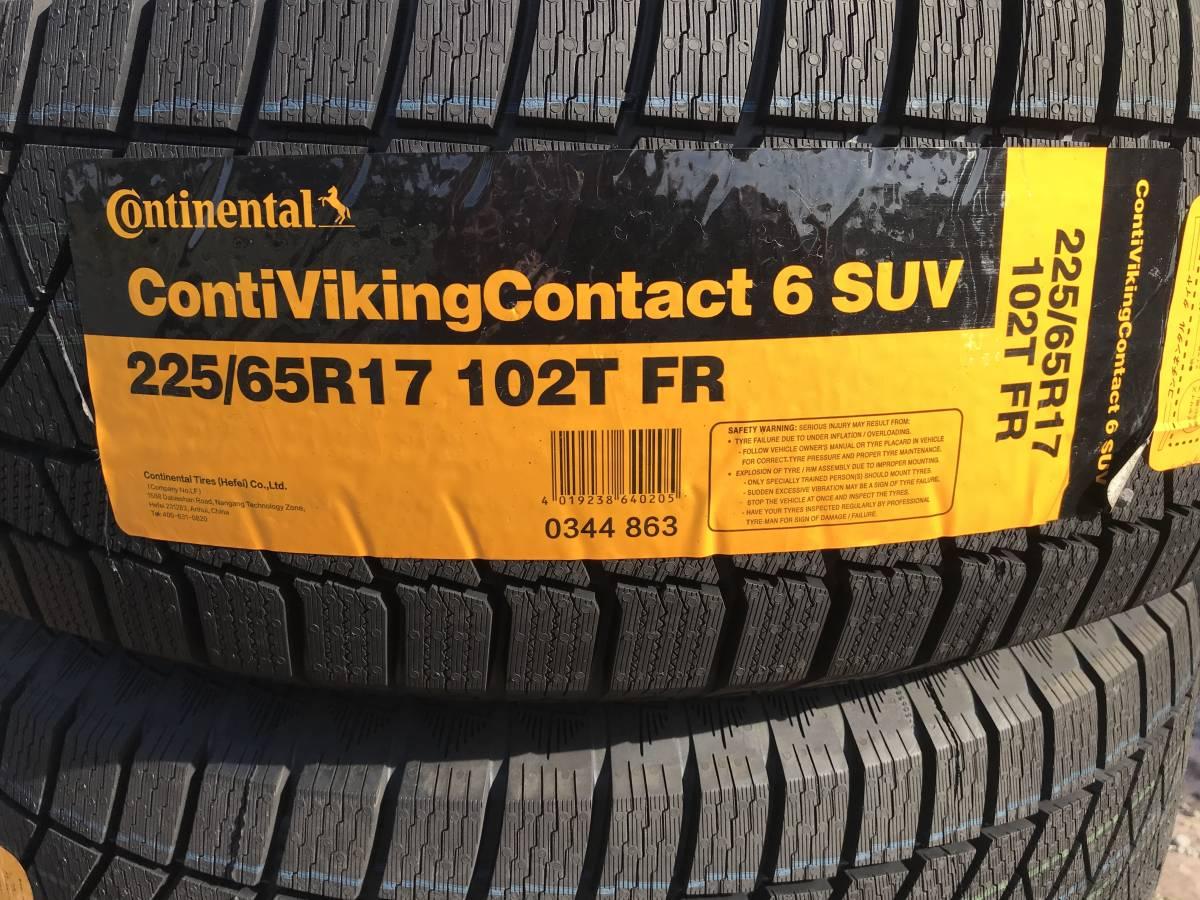 コンチネンタル スタッドレス CONTI VIKING CONTACT6 225/65R17 4本セット 新品!!送料無料!!
