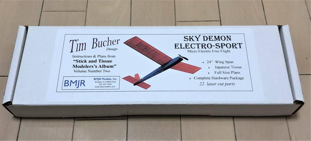 """【電動機】 BMJRモデル製SKY DEMON(L/C仕様)(翼長:24""""=610mm)・・・3"""