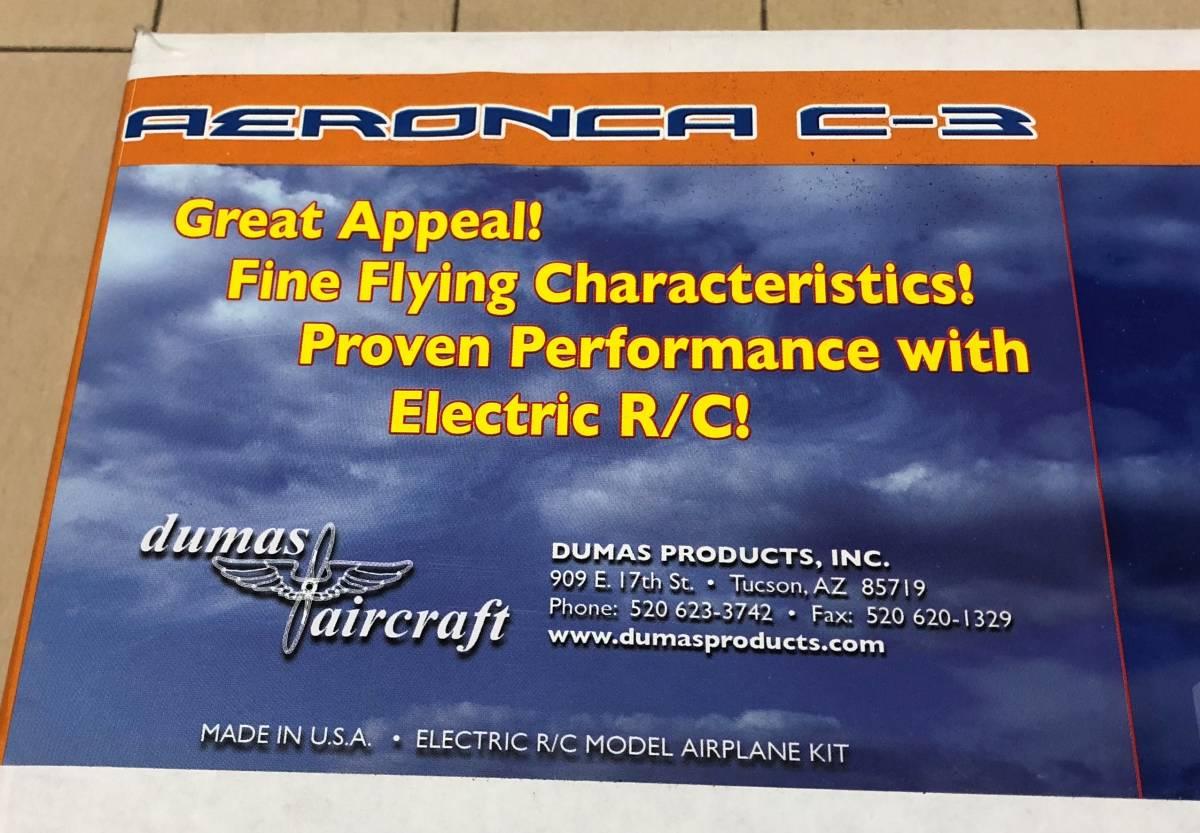 """【RCプレーン】Dumas社製 Aeronca C-3(L/C仕様)(翼長:40""""=1016mm)・・・2"""