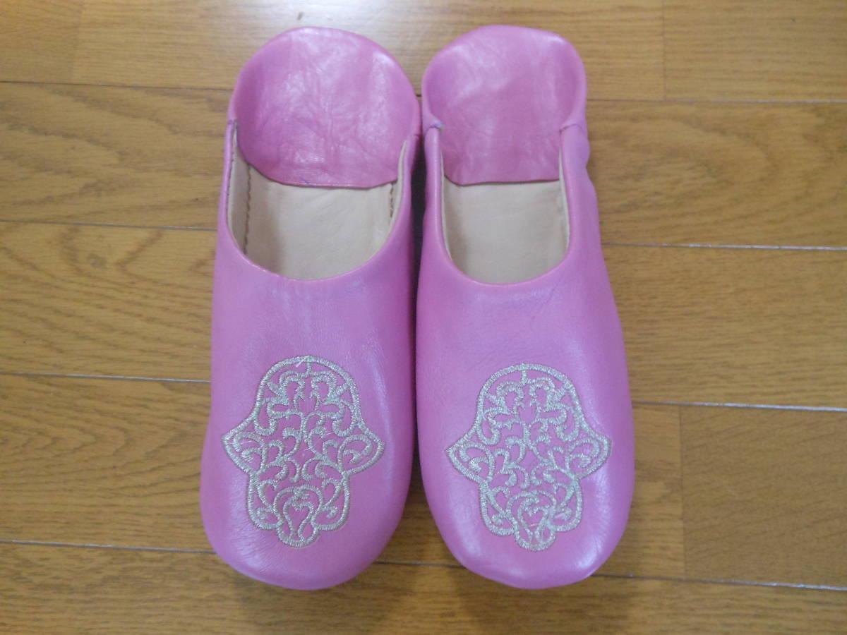 NEW! バブーシュ羊本革スリッパ/ピンク&刺繍ファティマ(~24.5cm)