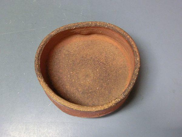 上田直方 作 信楽焼茶碗(共箱)茶道具/陶芸家_画像4