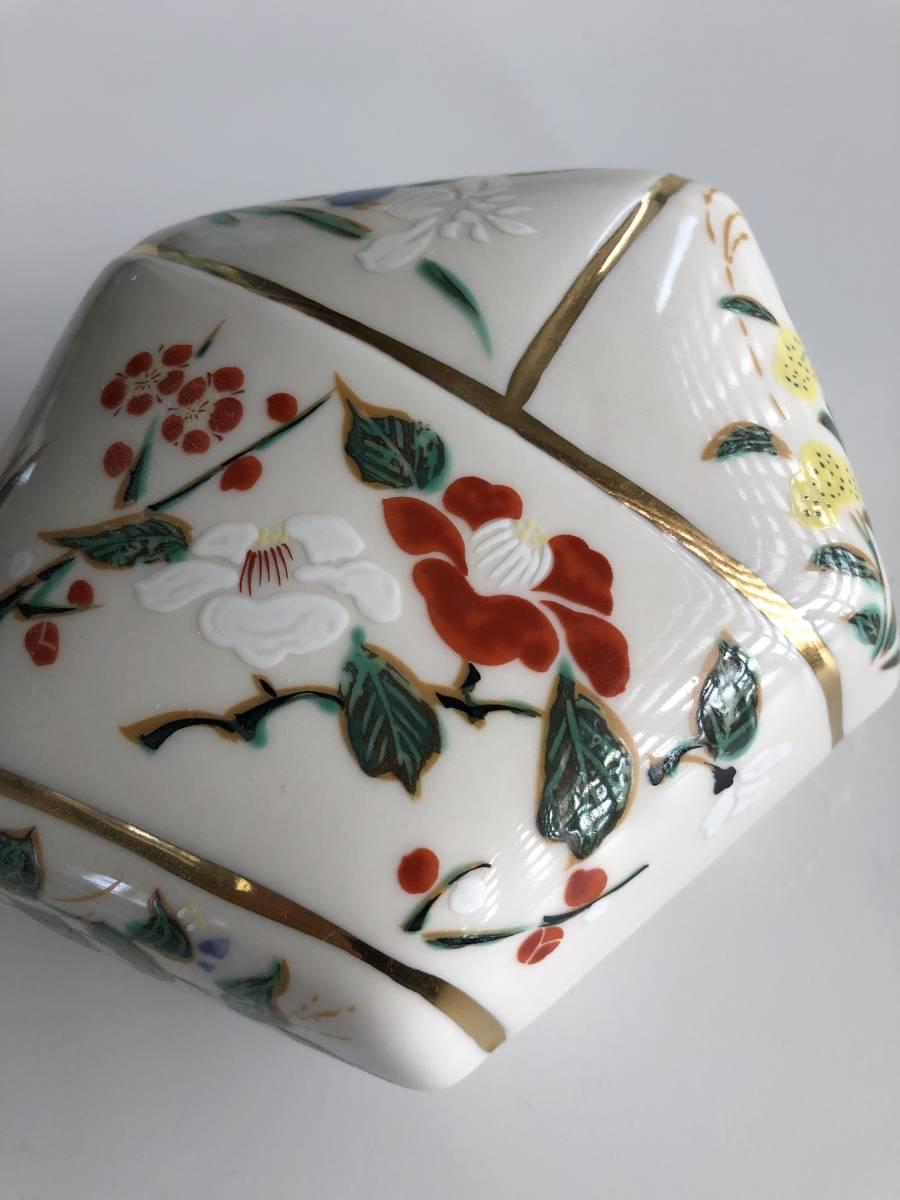 白磁季節花図菓子入れ_画像2