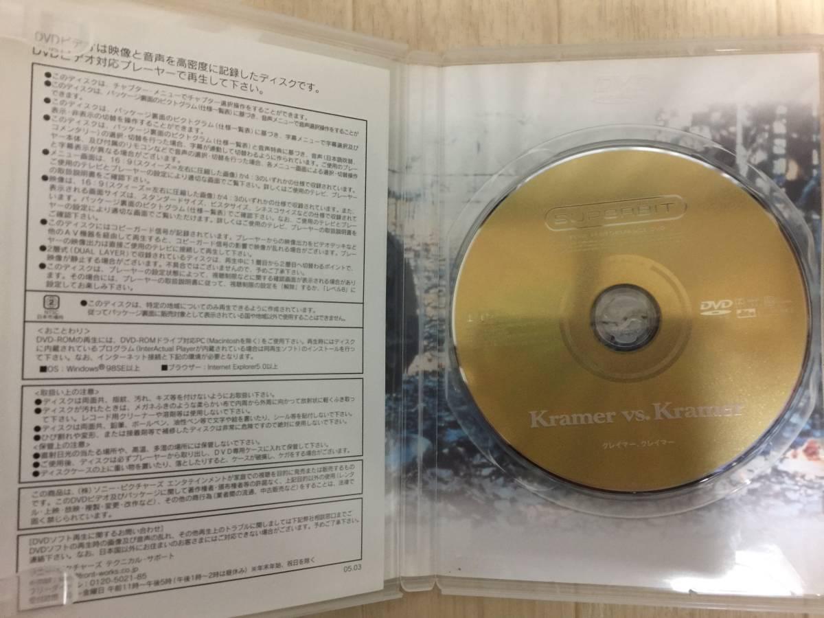 セル】【送185円】 DVD 『クレイ...
