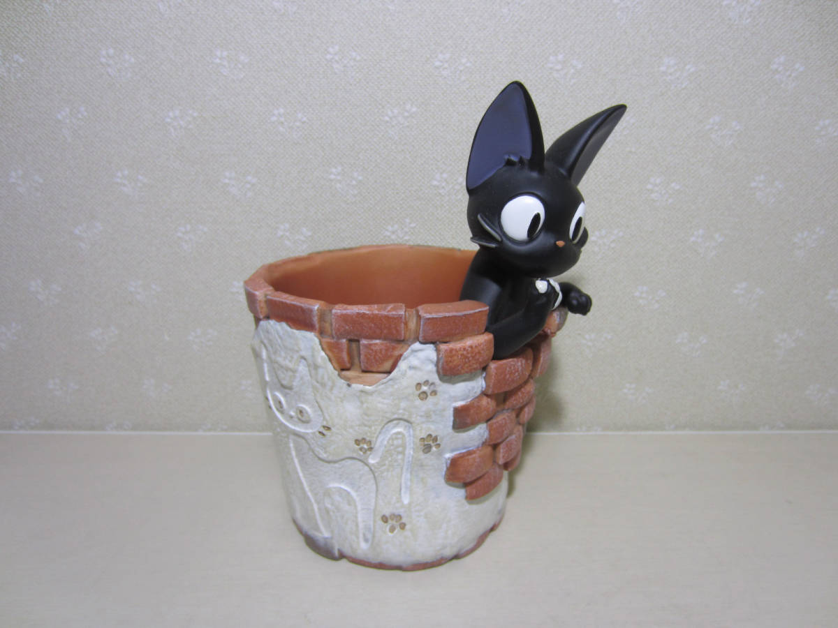 魔女の宅急便 プランターカバー ジジの足跡 3号 ジブリ 宮崎駿 猫 鉢