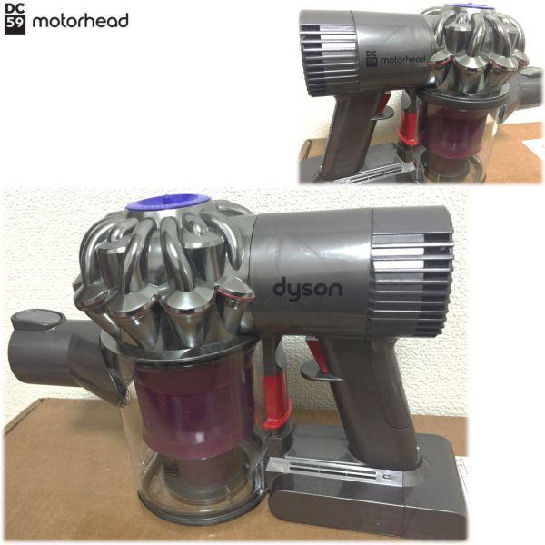 ★ ダイソン V6 即決値下★ Dyson motorhead コードレスクリーナー DC62 DC59 掃除機 fuchsia 赤紫_画像2