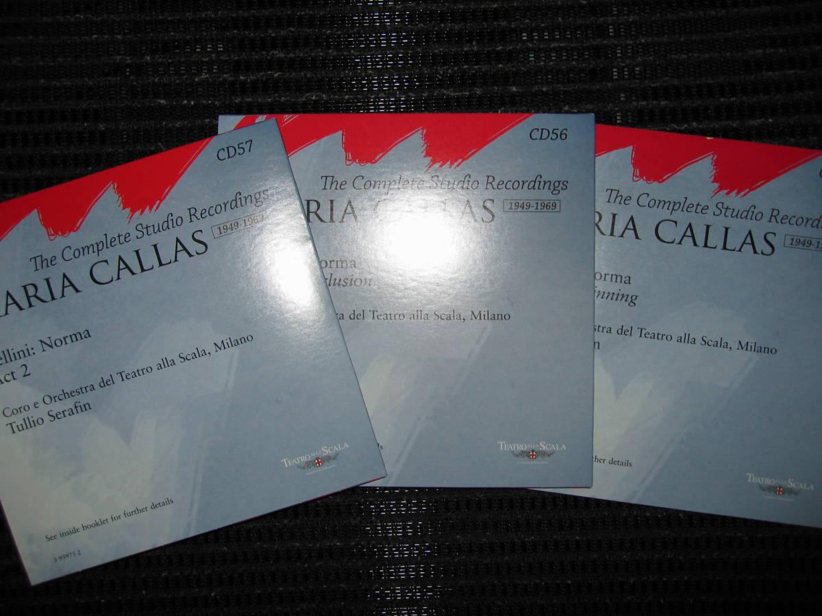 ベッリーニ:ノルマ全曲 マリア・カラス セラフィン_画像2