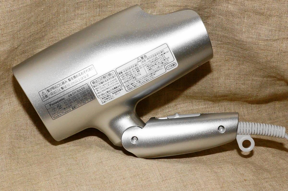 展示品 未使用品 海外対応 Panasonic パナソニック ヘアドライヤー ナノケア EH-NA59-S メーカー保証付き 美品_画像3