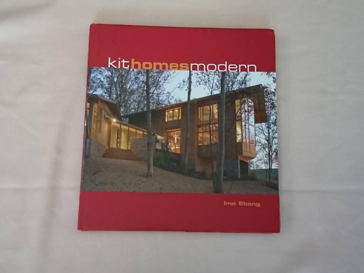 Kit Homes Modern Ima Ebong 洋書 建築 ログハウス 写真集 家 洋風建築 住宅 _画像1