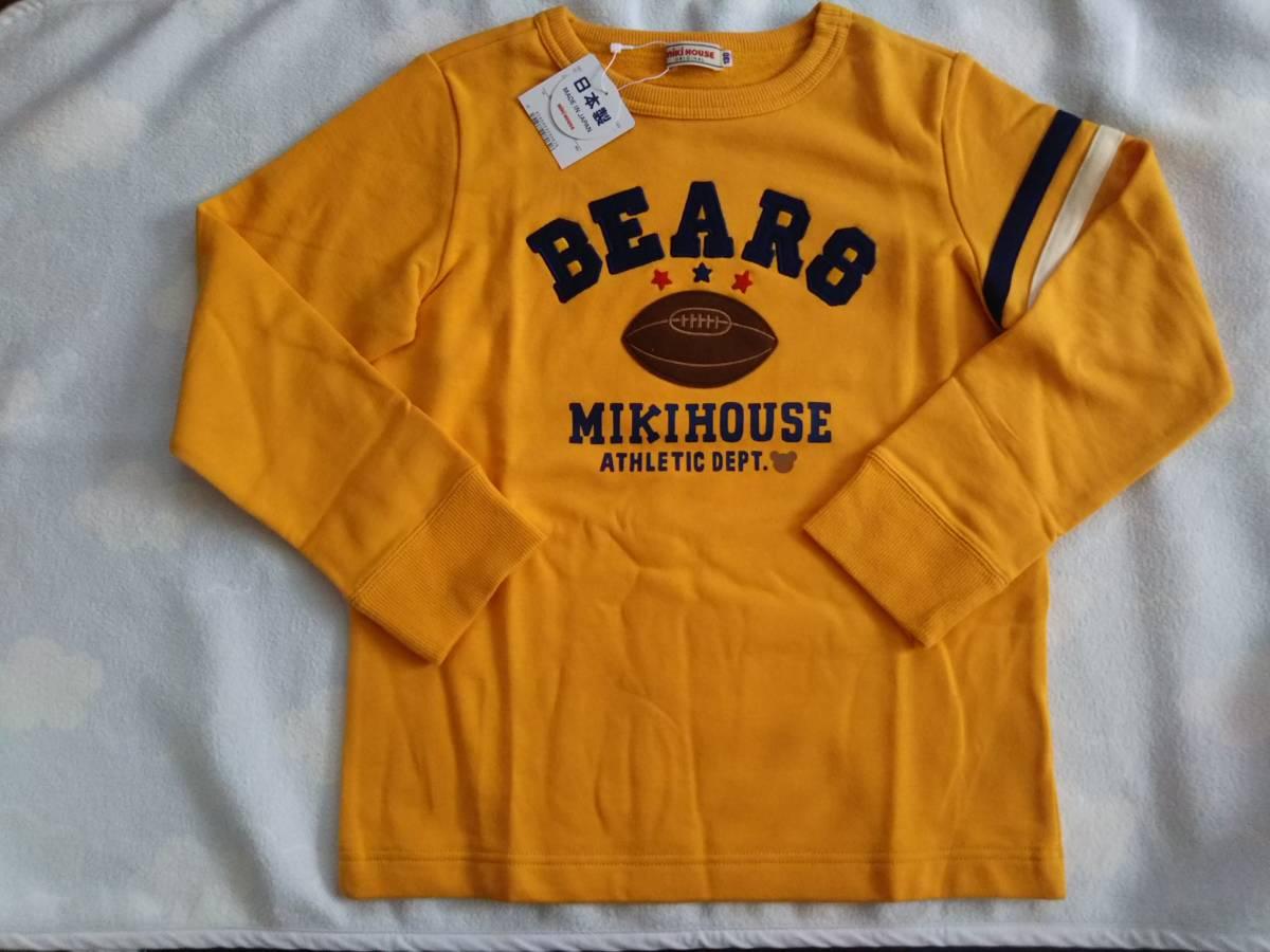新品 ミキハウス MIKIHOUSE ラグビーボール 薄手 トレーナー 長袖Tシャツ ロングT タグ付 130 ダブルB DOUBLE.B