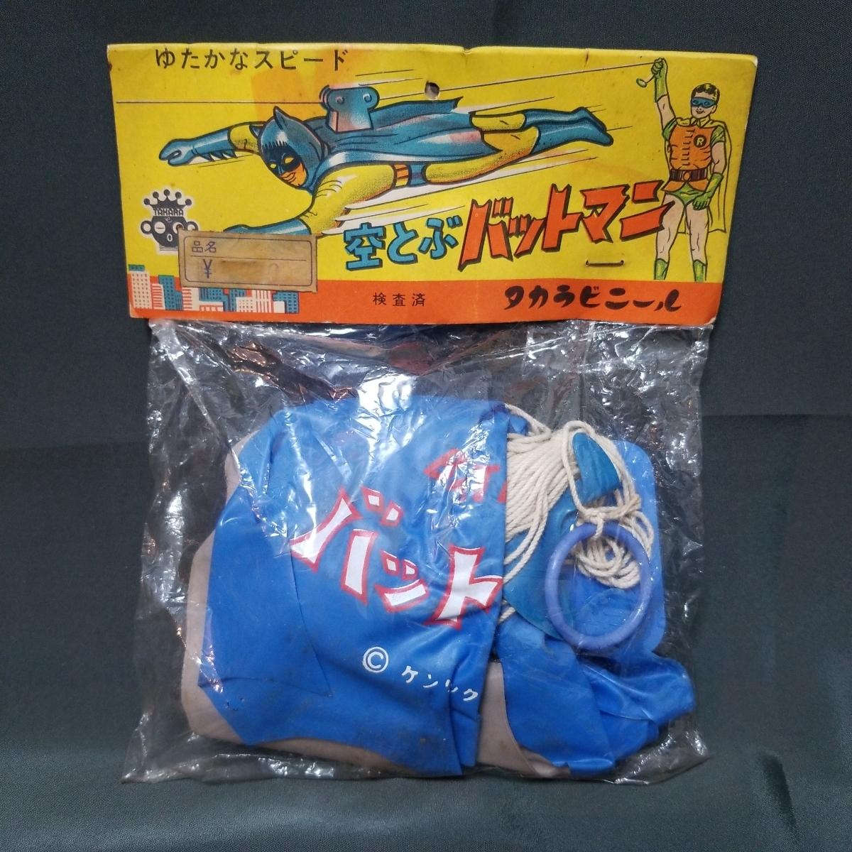 rare old Takara empty .. Batman Takara vinyl dead stock unopened ticket lik