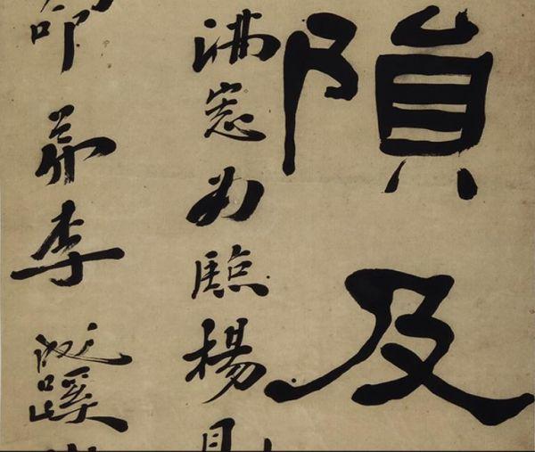 中国美術 李叔同弘一法師書道 【隷書】 旧藏 掛軸 ・手巻・日本国内発送_画像6