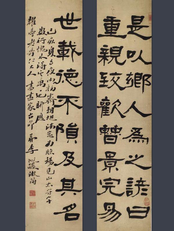中国美術 李叔同弘一法師書道 【隷書】 旧藏 掛軸 ・手巻・日本国内発送