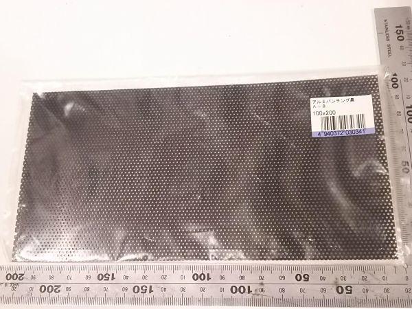 アルミパンチングA-8 黒 100×200mm ★鄭11_画像1