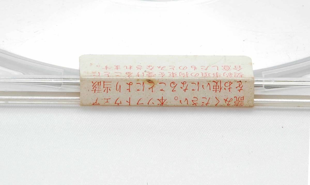 [Vintage] [Unopened New Article][Delivery Free] Kanji Talk 7.5 System Disk 漢字Talk 7.5 システムディスク_画像5