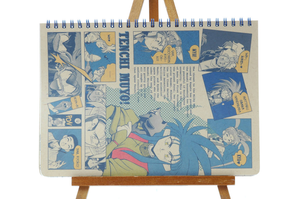 [New Item] [Delivery Free]Tenchi Muyo Double Cover Notebook 天地無用 ダブル表紙ノート_画像2