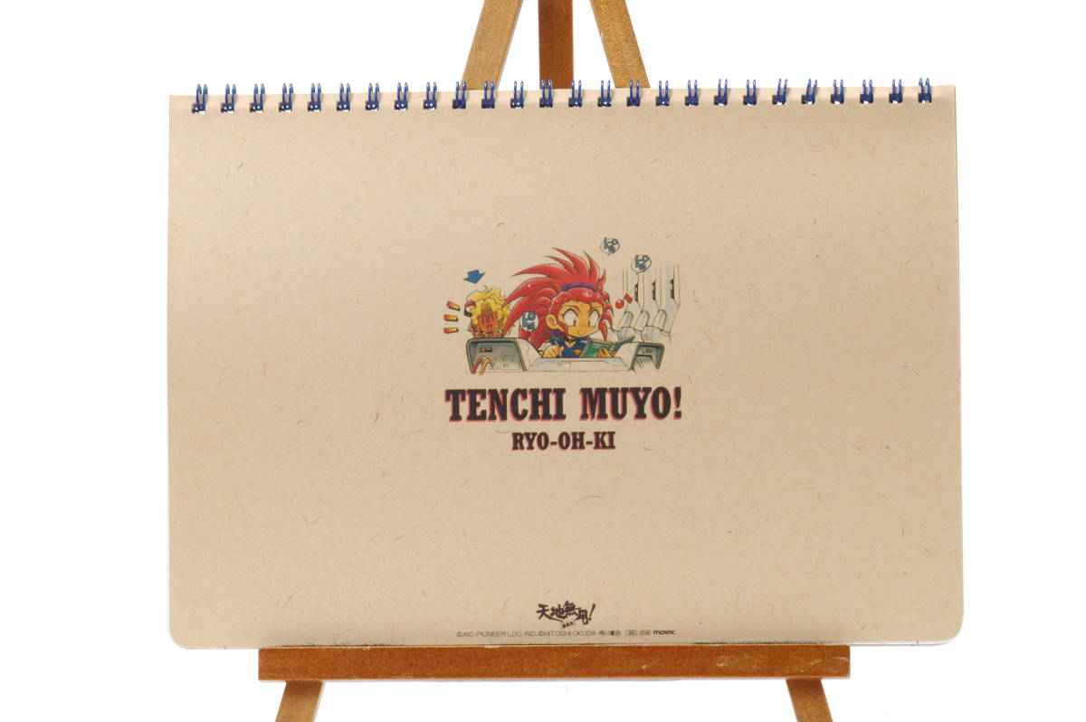 [New Item] [Delivery Free]Tenchi Muyo Double Cover Notebook 天地無用 ダブル表紙ノート_画像4