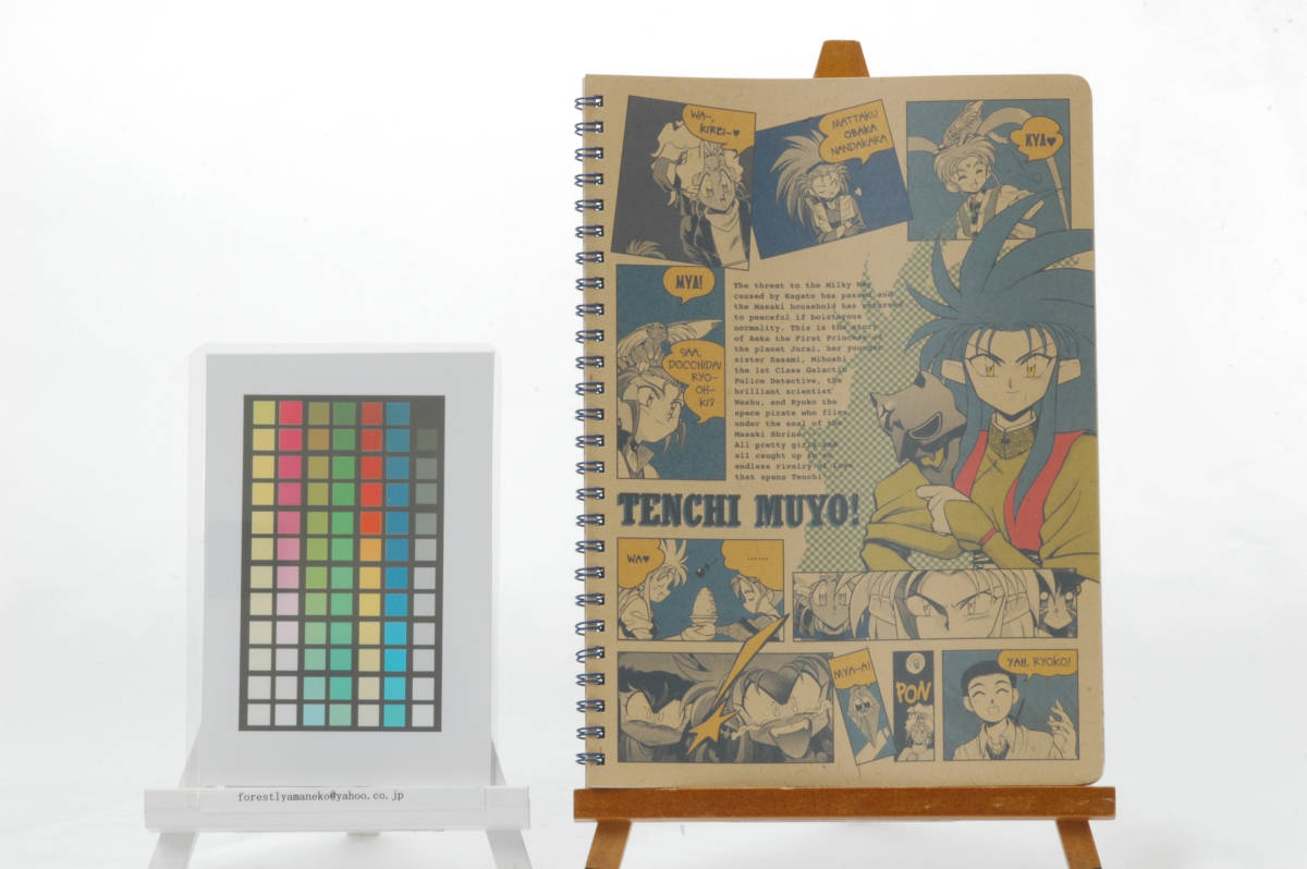 [New Item] [Delivery Free]Tenchi Muyo Double Cover Notebook 天地無用 ダブル表紙ノート_画像7
