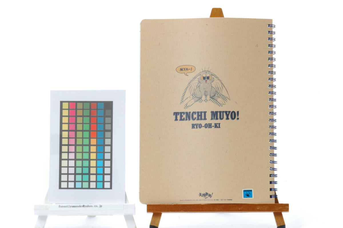 [New Item] [Delivery Free]Tenchi Muyo Double Cover Notebook 天地無用 ダブル表紙ノート_画像8