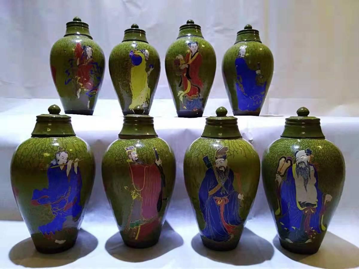 南宋時代 建窯 掛彩八仙人物梅瓶八器 蓋瓶 ZSW-10-日本代购网图片1链接