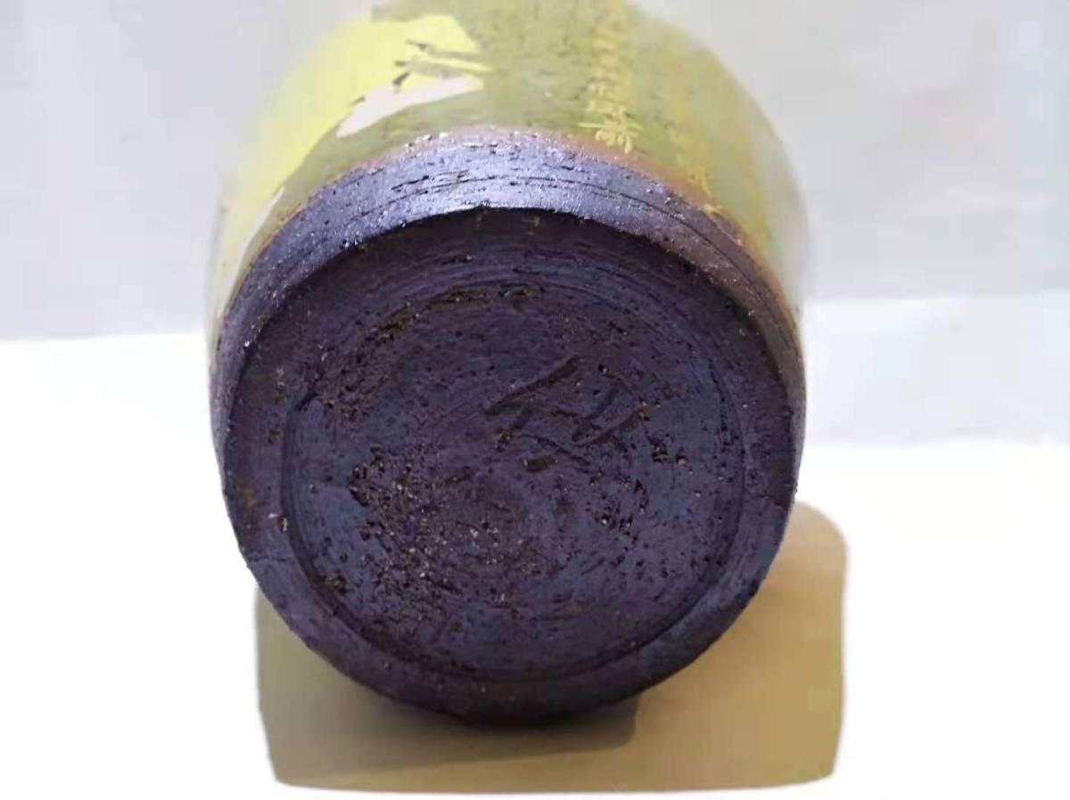 南宋時代 建窯 掛彩八仙人物梅瓶八器 蓋瓶 ZSW-10-日本代购网图片4链接