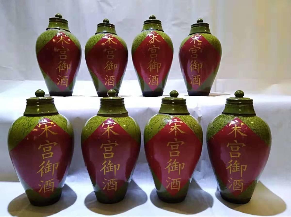 南宋時代 建窯 掛彩八仙人物梅瓶八器 蓋瓶 ZSW-10-日本代购网图片2链接
