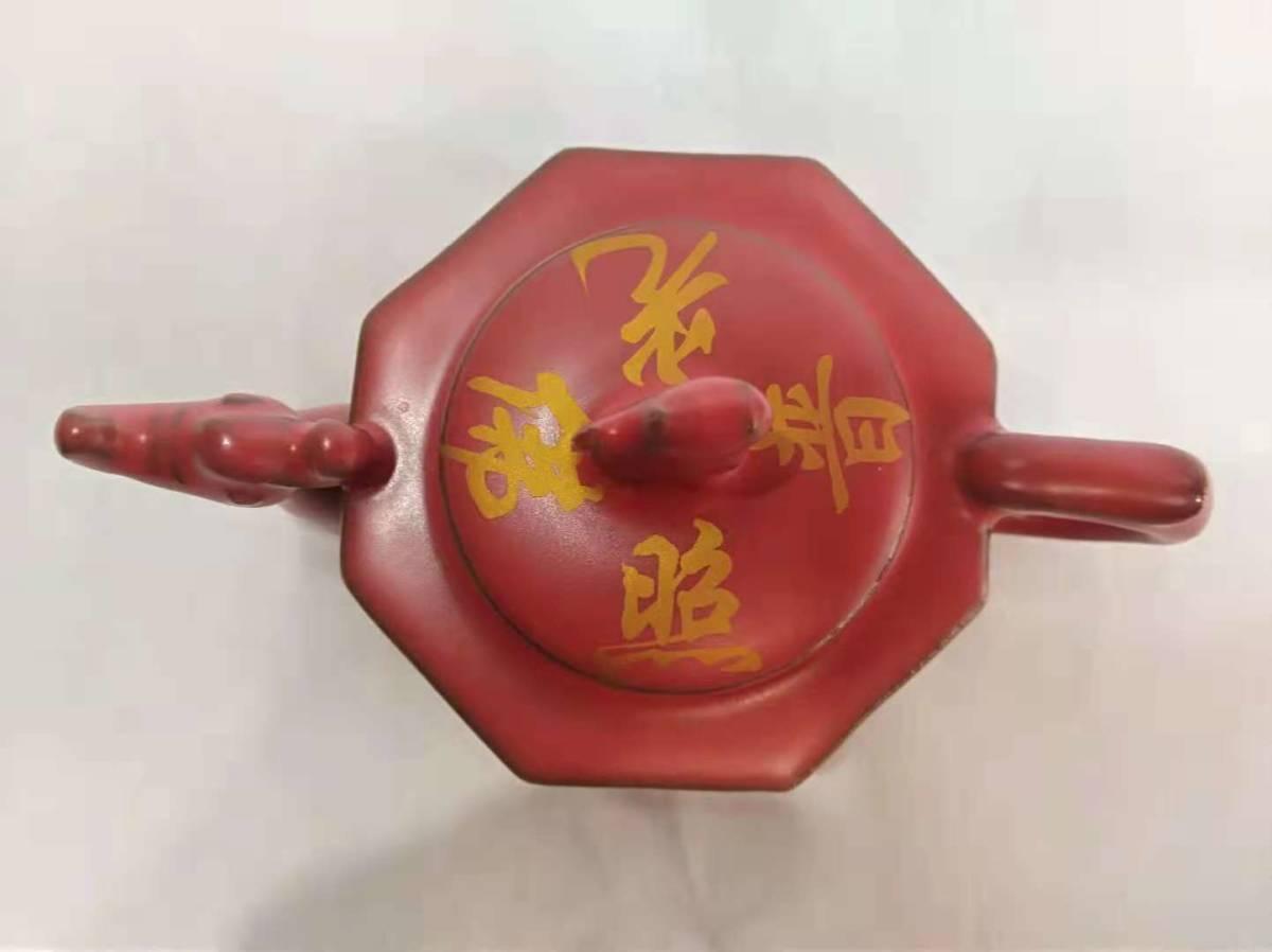 南宋時代 紅宝石釉龍首金文六方壺 ZSW-20-日本代购网图片5链接