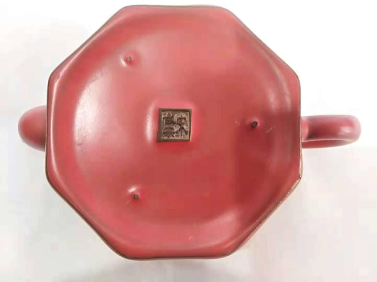 南宋時代 紅宝石釉龍首金文六方壺 ZSW-20-日本代购网图片6链接