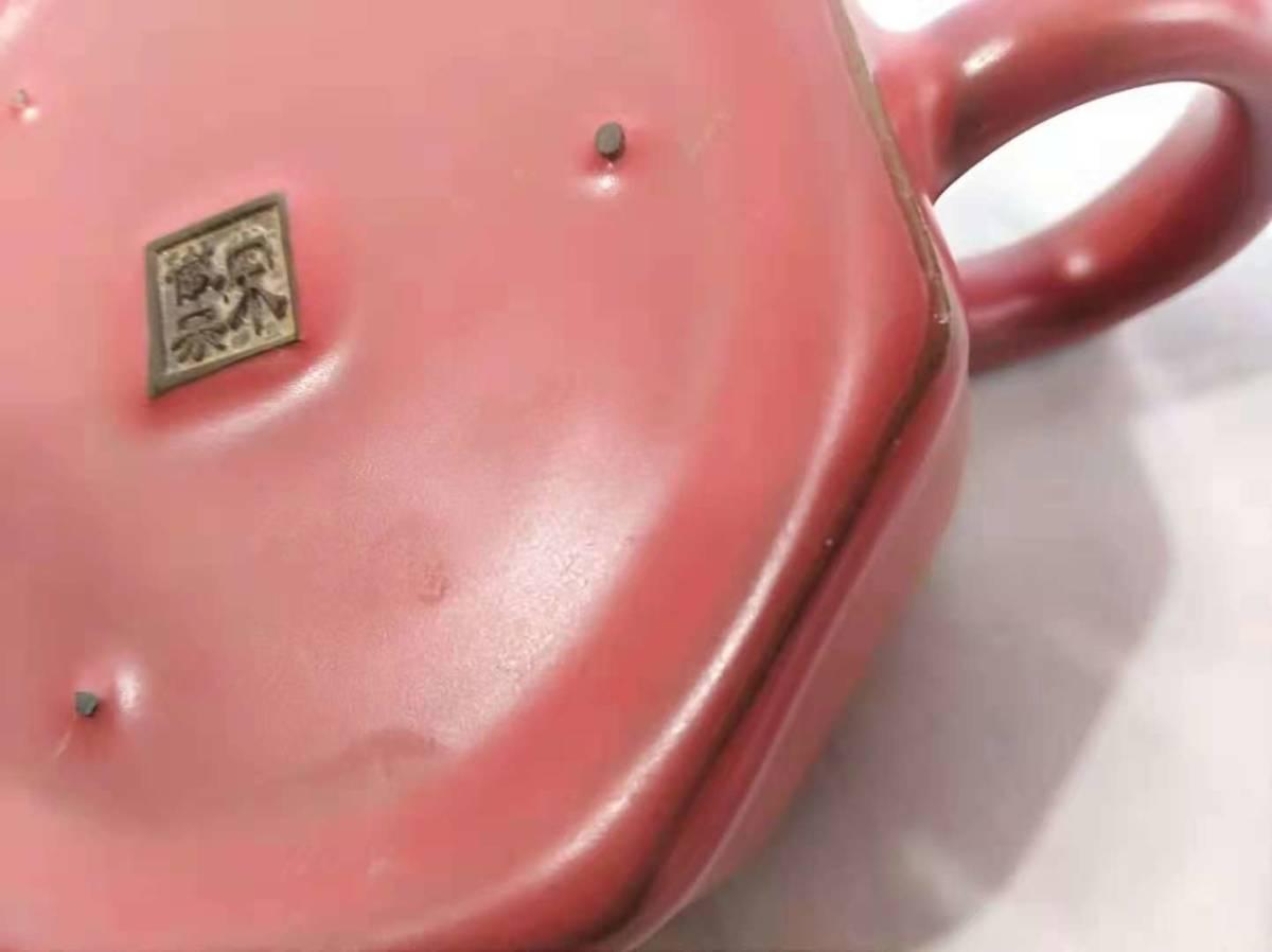 南宋時代 紅宝石釉龍首金文六方壺 ZSW-20-日本代购网图片7链接