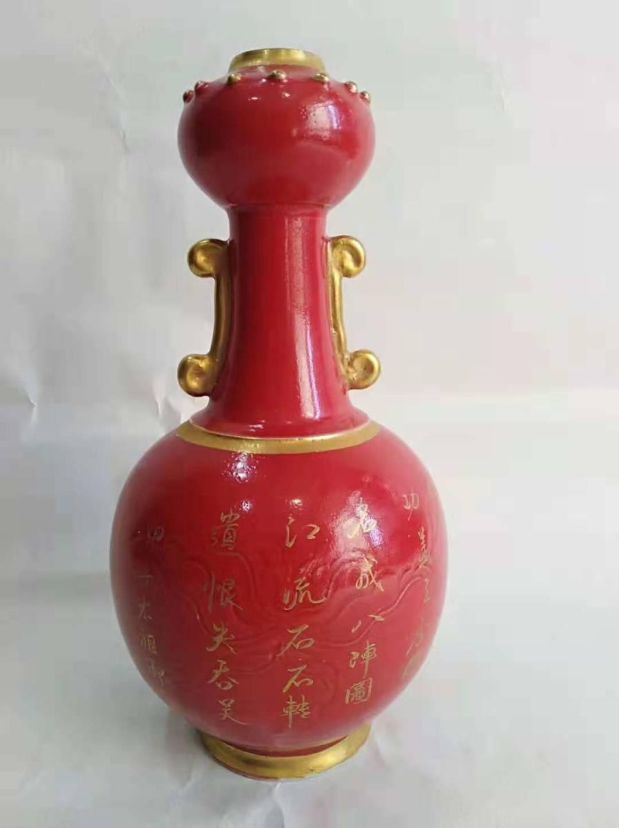 北宋時代 官窯 描金蒜頭瓶 ZSW-15-日本代购网图片3链接