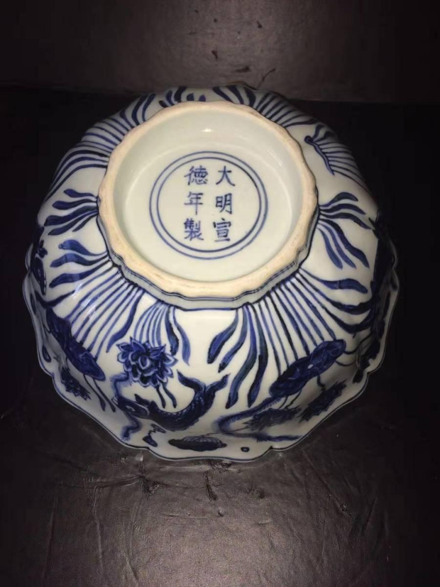 大明 宣徳年製款 青花魚藻紋鉢 GZ-14-日本代购网图片6链接