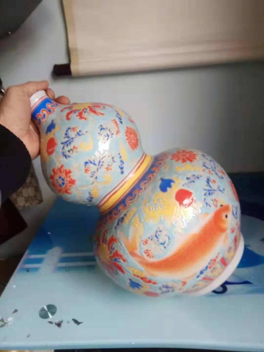 大清 乾隆年製款 宮廷用琺瑯彩瓢箪瓶  SC-1-日本代购网图片3链接