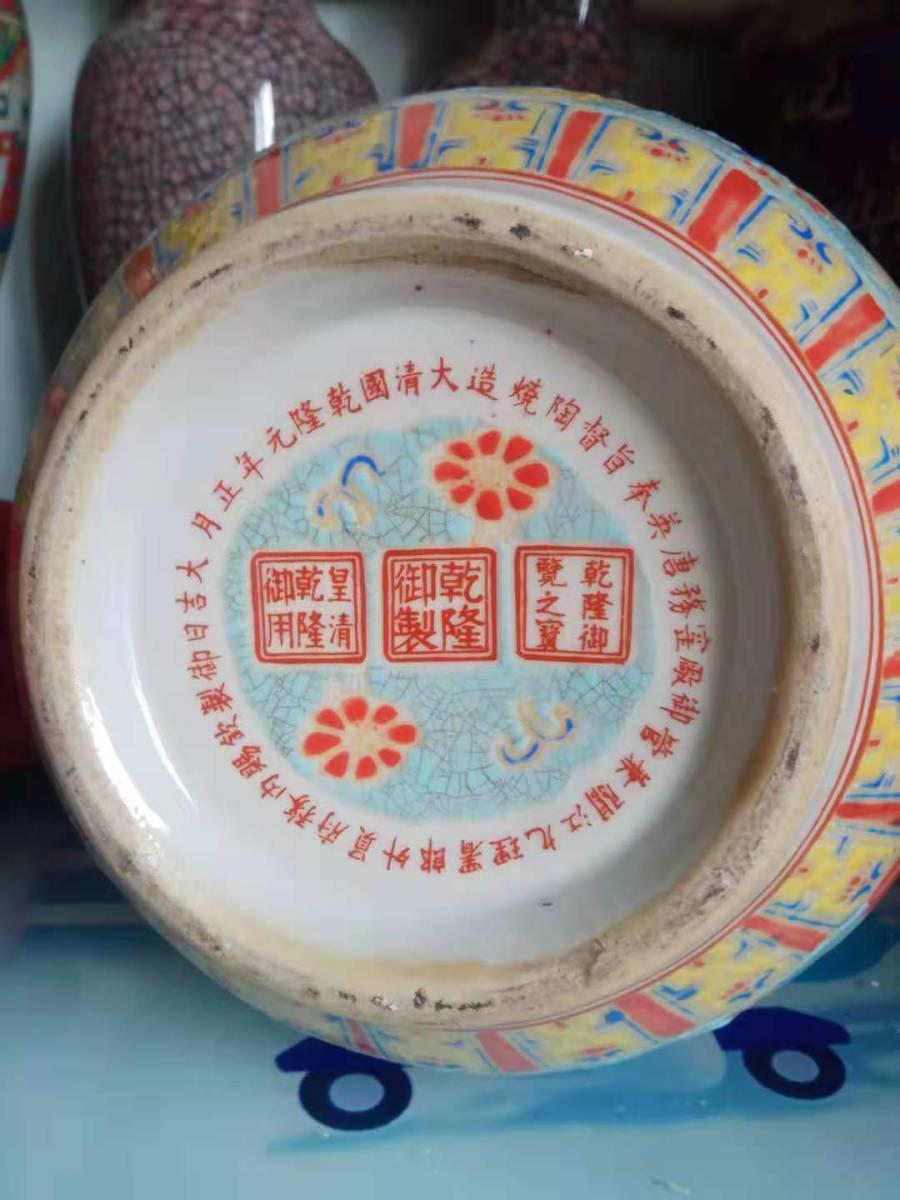 大清 乾隆年製款 宮廷用琺瑯彩瓢箪瓶  SC-1-日本代购网图片8链接