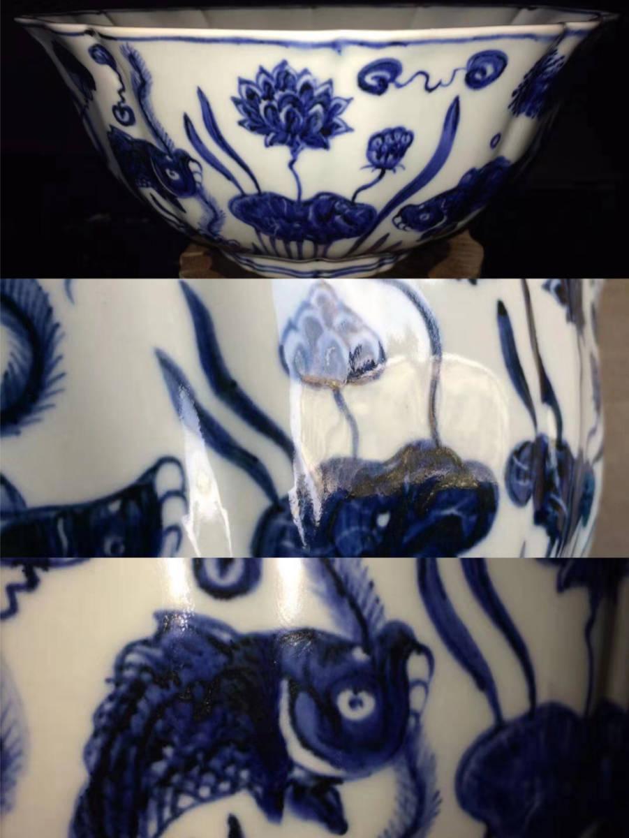 大明 宣徳年製款 青花魚藻紋鉢 GZ-14-日本代购网图片8链接