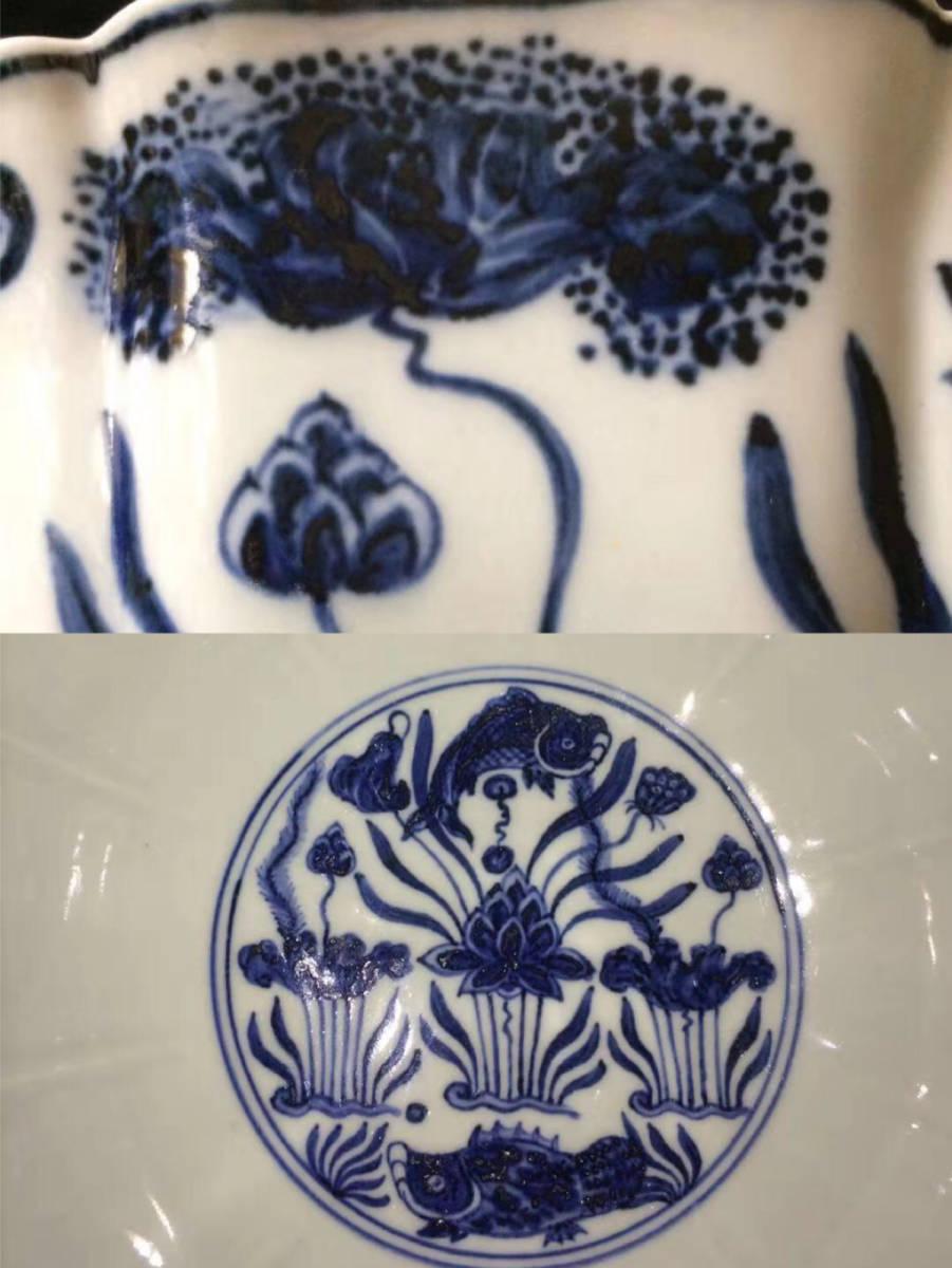 大明 宣徳年製款 青花魚藻紋鉢 GZ-14-日本代购网图片10链接