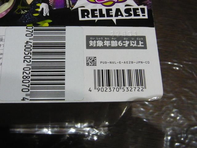 ※商品JANコードです。