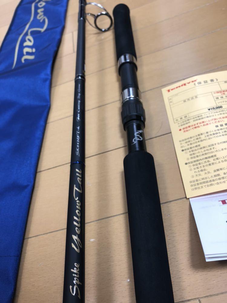【美品保証書付】テンリュウ スパイク SPIKE イエローテール YELLOW TAIL SK 812YT-L-日本代购网图片3链接