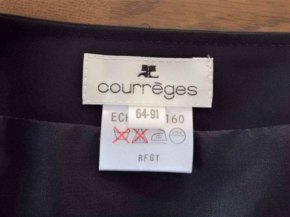 超美品*courreges クレージュ*裾フレアの膝丈スカート濃紺(64)セレモニー♪_画像5