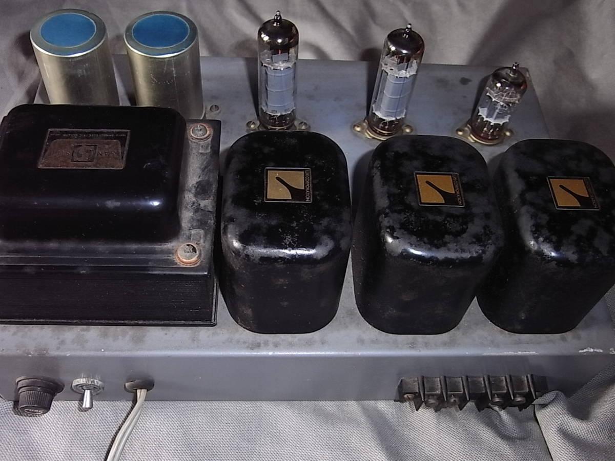 自作6RA8シングルアンプ ジャンク品部品取 (1)(2)LUX OPT SS4B 2個(3)チョーク4BC1,3個(4)SANSUI PT120_画像2
